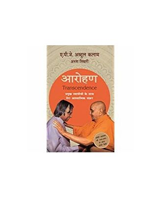 Arohan: Pramukh Swamiji Ke Saath Mera Adyatmik Safar: Pramukh Swamiji Ke Saath Mera Adhyatmik Safar