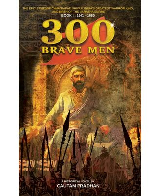 300 brave men book 1