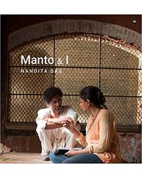 Manto & I