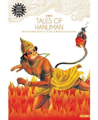 Tales of Hanuman: 3 in 1 (Amar Chitra Katha)