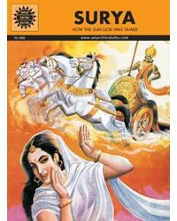 Surya (Amar Chitra Katha)