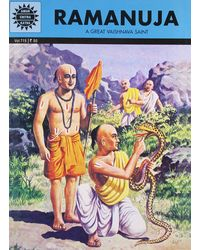 Ramanuja 715