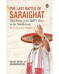 The Last Battle of Saraighat: The Story of the BJP's Rise in the North- east