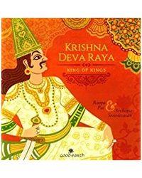 Krishna Deva Raya: King of Kings