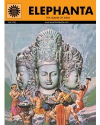 Elephanta (Amar Chitra Katha)