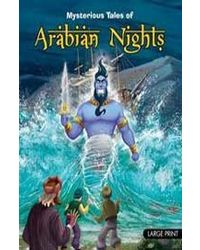Lp mysterious tales of arabian