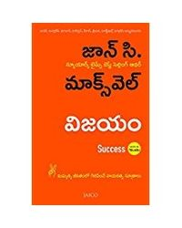 Success (Telugu)