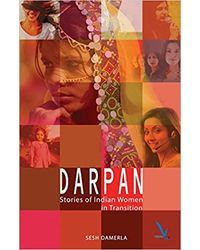 Darpan stories of indian women