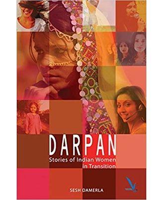 Darpan stories of indian women