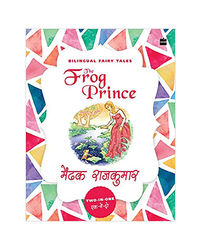Bilingual Fairy Tales: The Frog Prince