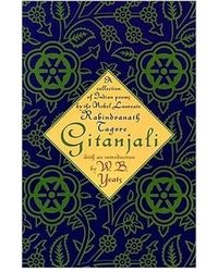 Gitanjali (with introduction b