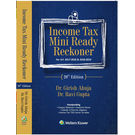 Income Tax Mini Ready Reckoner, 20E