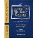 Income Tax Mini Ready Reckoner, 20E