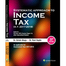 Systematic Approach to Income Tax, 37E