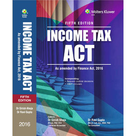 Income Tax Act/ 5E