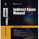 Indirect Tax Manual