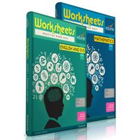 Class 1 Maths, English And Evs Worksheets