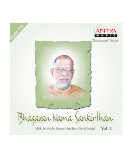 Bhagavan Nama Sankirthana Vol- 1~ ACD