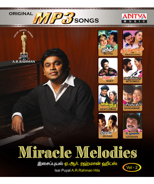 Miracle Melodies A. R. Rahman Vol- 2 (Tamil) ~ MP3
