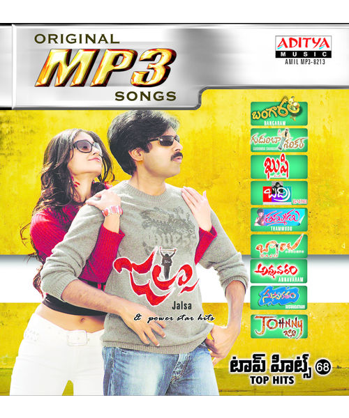 Jalsa Top Hits Vol- 68~ MP3