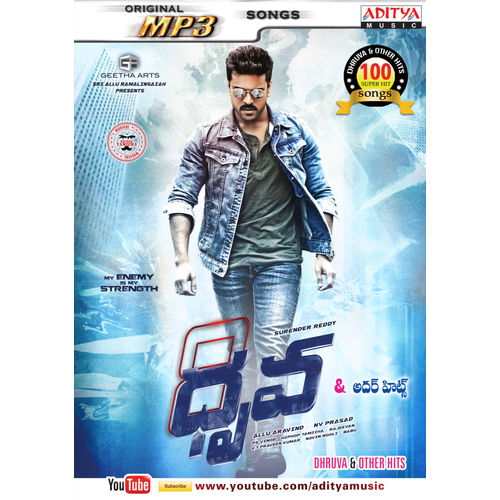 Dhruva & Other Hits MP3 (100 Songs)