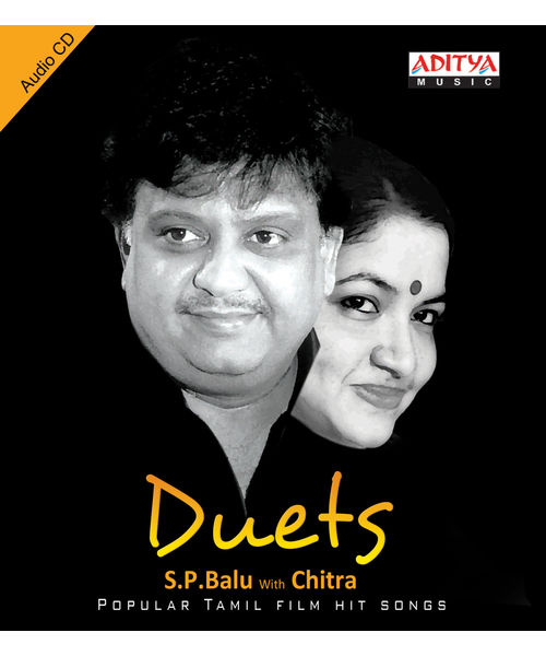 DUETS (S. P. Balu withChitra) (Tamil) ~ ACD