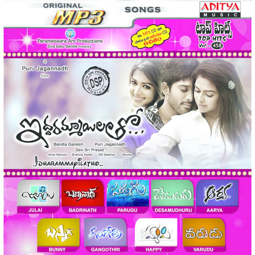 Idharammayilatho & Top Hits Vol- 458~ MP3