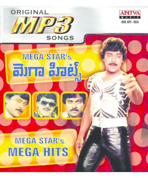 Mega Star'S Mega Hits~ MP3
