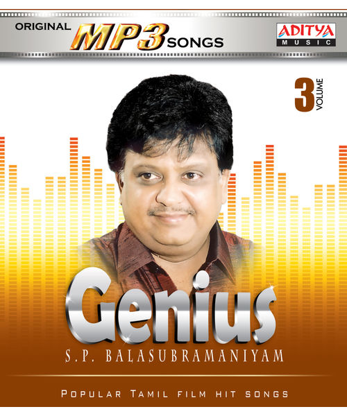 Genius- S. P. Balu Vol- 3 (Tamil) ~ MP3