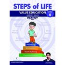 Steps of Life- Powe Play Series Book 6