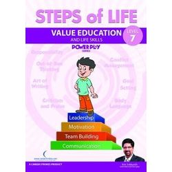 Steps of Life- Powe Play Series Book 7