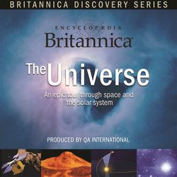BDS Universe CD ROM