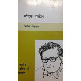 Mohan Rakesh By Pratibha Agrawal