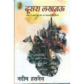 Doosra Lucknow By Nadeem Hasnain