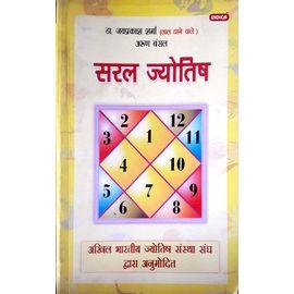 Saral Jyotish By Dr. Jayprakash Sharma