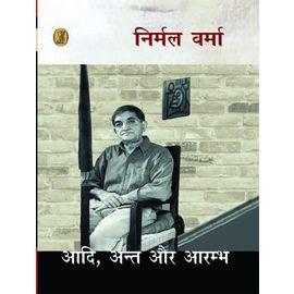 Aadi, Ant Aur Aarambha By Nirmal Verma
