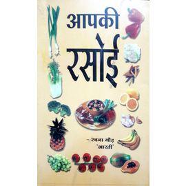 Aapki Rasoi By Rachna Goud