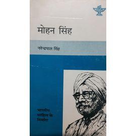 Mohan Singh By Narenderpal Singh