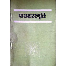 Parashar Smrati By Pt. Shri Guru Prasad Sharma