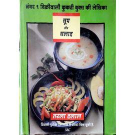 Soup Aur Salad By Tarala Dalal