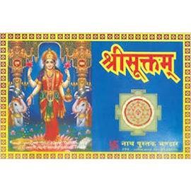 Shri Suktam With Free Shri Yantra Photo By P. Umesh Mishra Godh