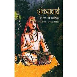 Shankaracarya By T. M. P. Mahadevan