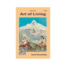 Gita Press- Art Of Living By Swami Ramsukhdas