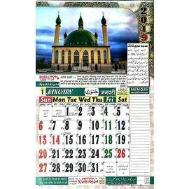 Madina Urdu Calendar/ Taqween Urdu Calendar (12 Pages) - 2 Pcs