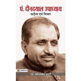 Deendayal Upadhayaya: Kritatva Evam Vichar By Dr. Mahesh Chandra Sharma