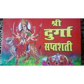 Shri Durga Saptshati By Ahuja Prakashan