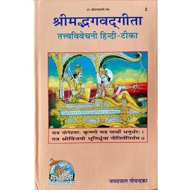 Gitapress: Tattva- Vivechani Hindi Translation