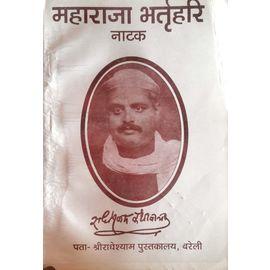 Maharaja Brahathari By Pt. Radheshyam