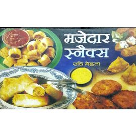 Majedar Snacks By Ruchi Mehta