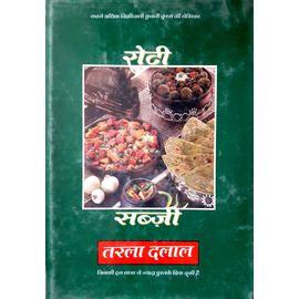 Roti Aur Sabzi By Tarla Dalal